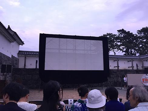 オープニングセレモニー会場_H27.09.22撮影