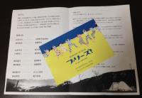 20150830東京晴々_convert_20150906104209