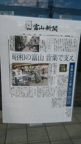 fukuro2.jpg