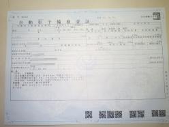 RIMG9458.jpg