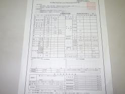 RIMG9459.jpg