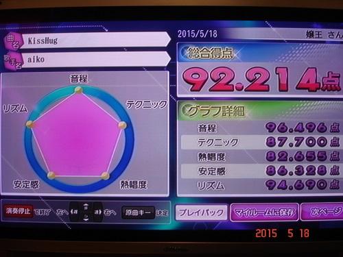 カラオケ101