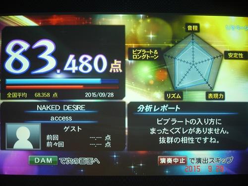 カラオケ12