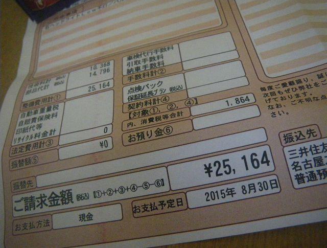 IMGP2769.jpg