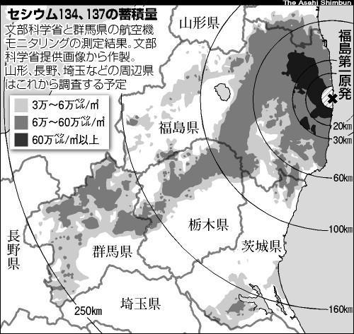 文部科学省が群馬のセシウム汚染地図を公表 ~チェルノブイリの「汚染地域」以上の深刻