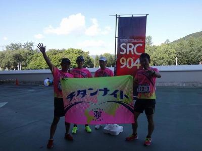 2015サーモン駅伝106
