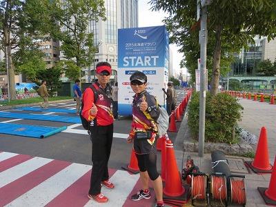 2015北海道マラソン3