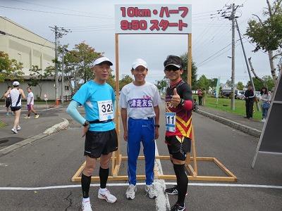 2015オホーツクマラソン6