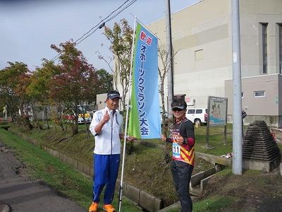 2015オホーツクマラソン7