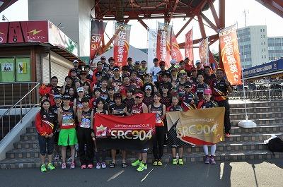 2015北海道1