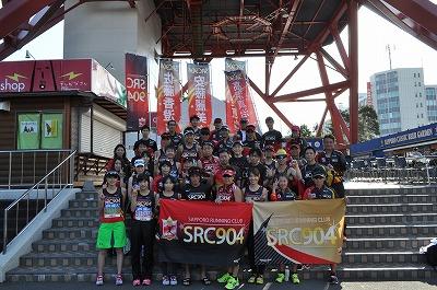 20150830北海道マラソン4
