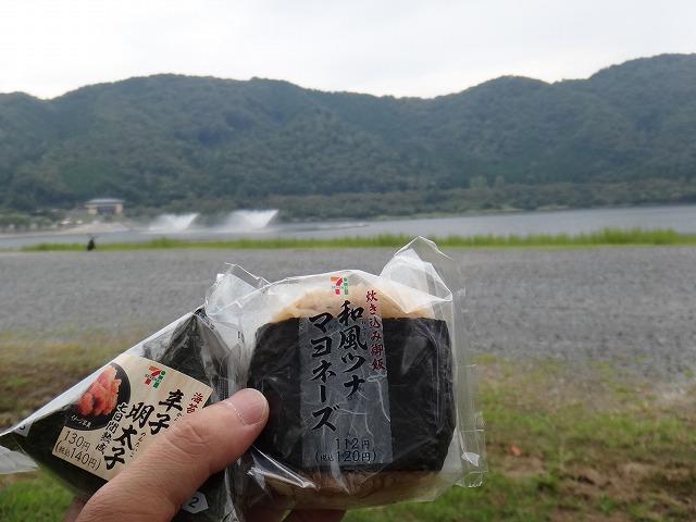 s-11:50土師ダム昼食