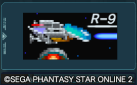 R-TYPE.png