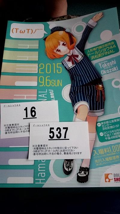 2015_09_06_08_10_57.jpg