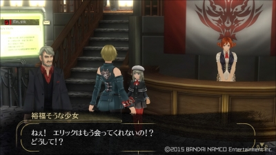 GOD EATER RESURRECTION 体験版_20151002204428