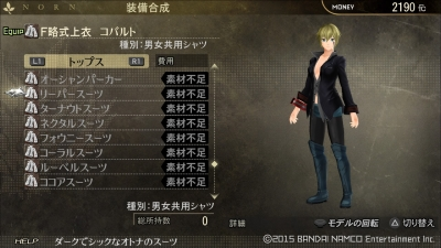 GOD EATER RESURRECTION 体験版_20151002204601