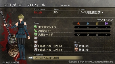 GOD EATER RESURRECTION 体験版_20151002210318
