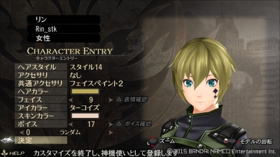 GOD EATER RESURRECTION 体験版_20151003093436
