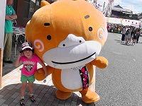20150815_003.jpg