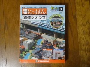 DSC03632S.jpg