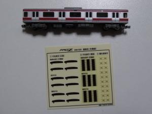 DSC07379_S.jpg