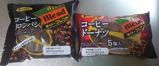 ダイドー第一パン01