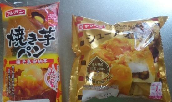 焼き芋パン00