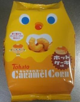 キャラメルコーンホットケーキ味01