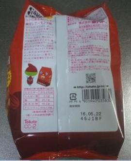 キャラメルコーン香ばしアーモンド味01