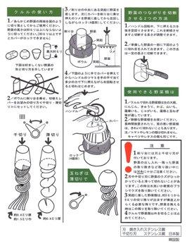 べジヌードル00-1