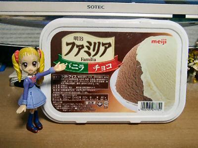 美味しいアイスの造り方 001