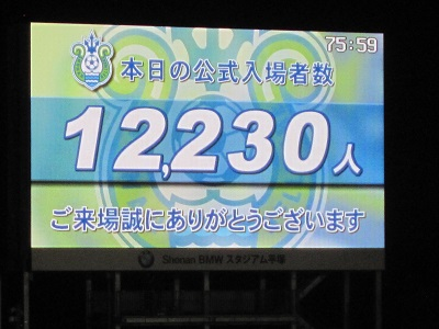 150913-4