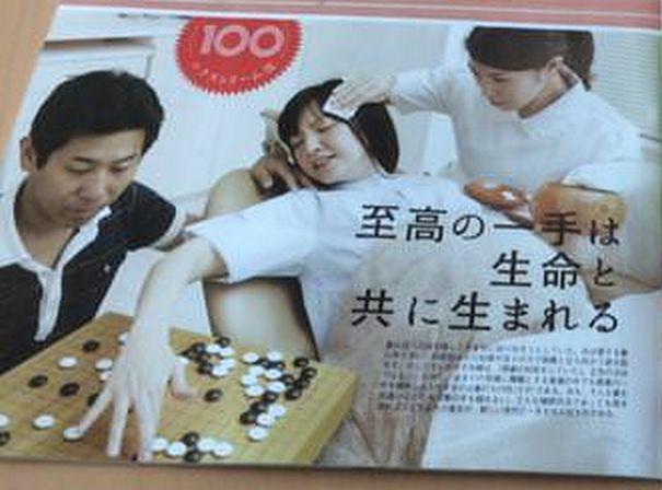igo-goteki-3.jpg