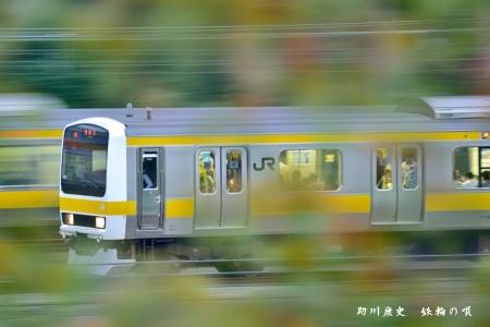 中央本線 飯田橋ー市ヶ谷 E209系 イメージ S(01)