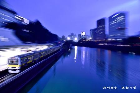 中央本線 市ヶ谷 E209系イメージ S(01)