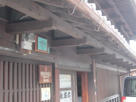 犬山城下町⑳