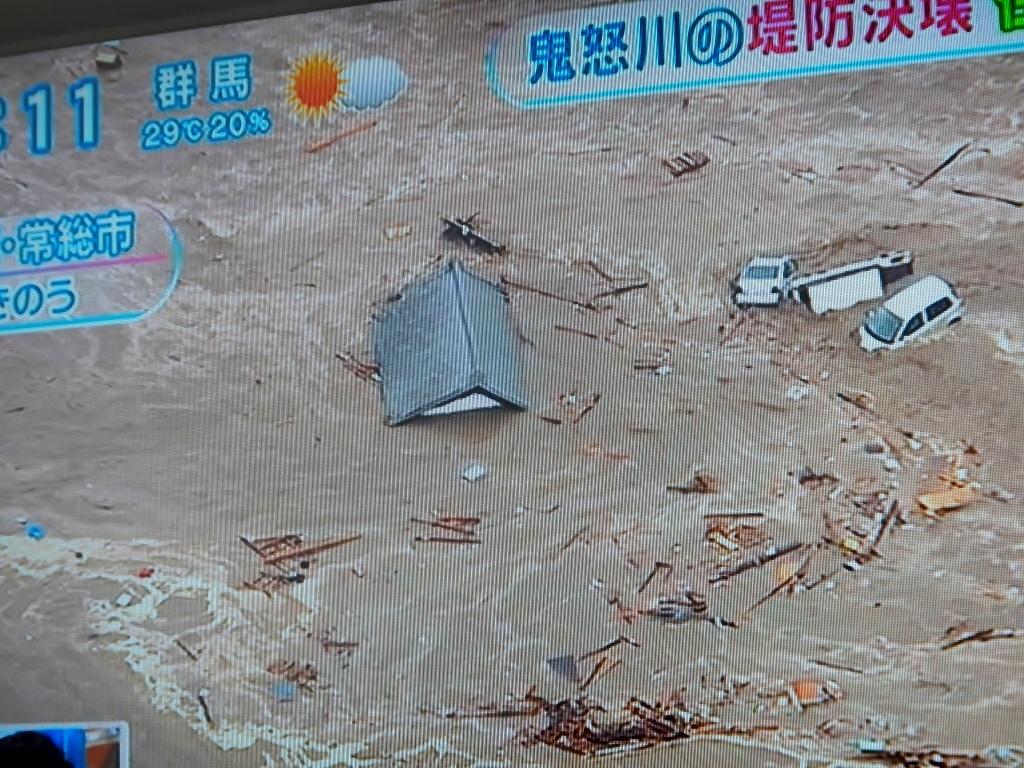 豪雨で鬼怒川堤防決壊
