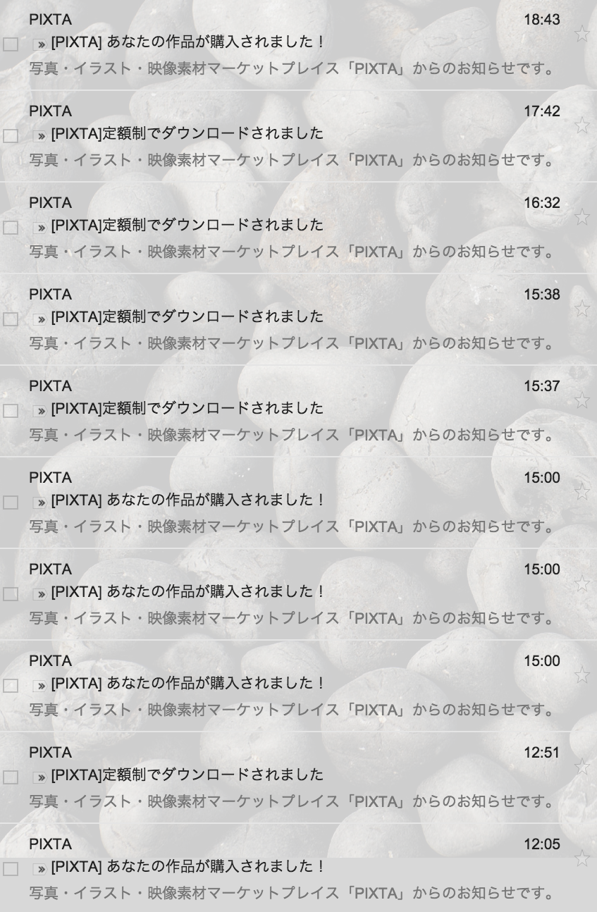 PIXTAMAIL20150826