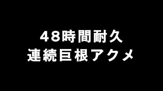 あやみ旬果 62
