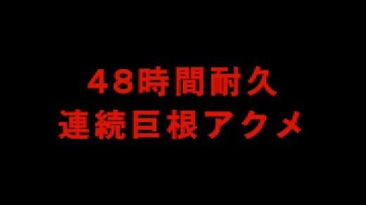 あやみ旬果 63
