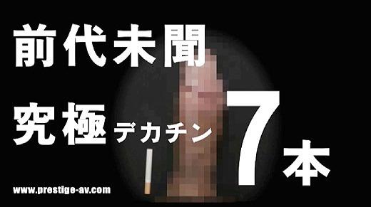 あやみ旬果 66