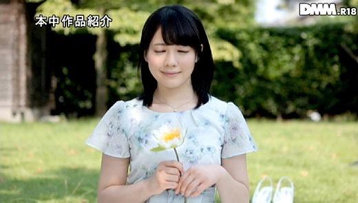 藤川千夏 30