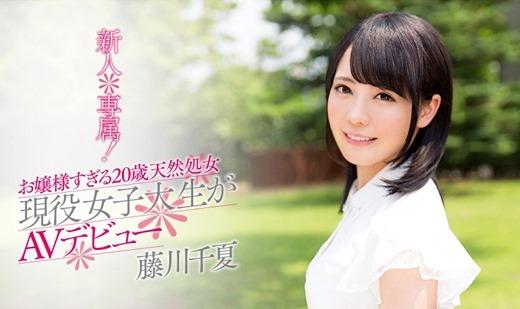 藤川千夏 36