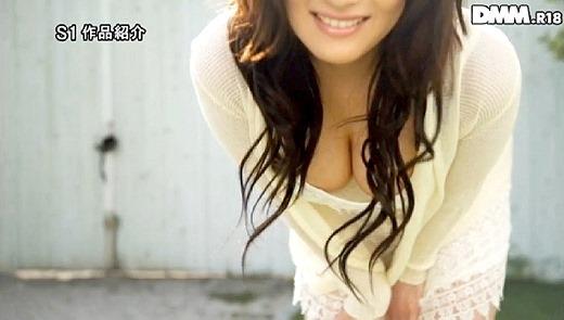 陽咲希美 28
