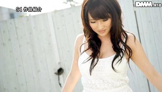 陽咲希美 31