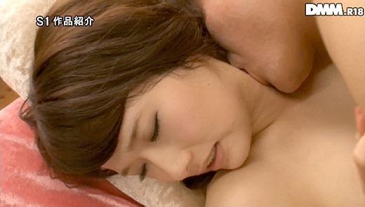陽咲希美 53