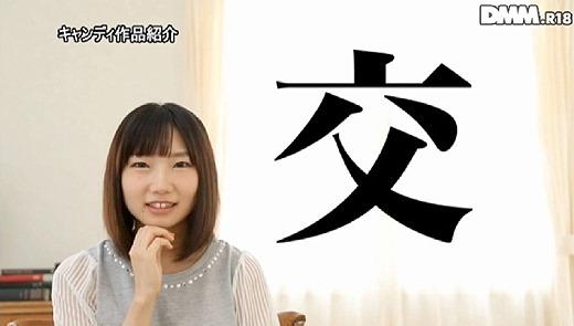 今村加奈子 16