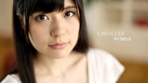 幸田ユマ 46