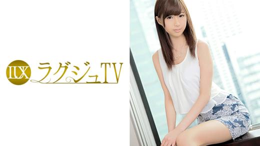 ラグジュTV 055 松波優 29歳 システムエンジニア