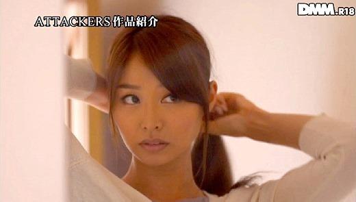 夏目彩春 37